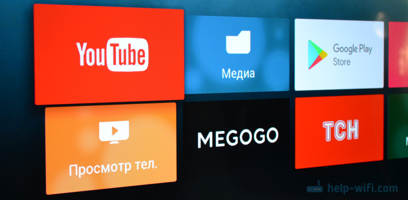 Просмотр фильмов через Youtube